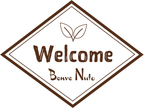 welcome Benve Nuto